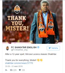 ������: Thenk you, Mister !
