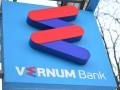 В Украине ликвидируют еще один банк – НБУ