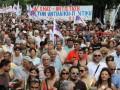 В Афинах начинается неделя забастовок