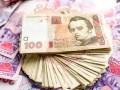 Украина увеличила расходы госбюджета