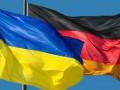 Германия увеличила экспорт в Украину