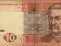 В Кабмине признали, что курс гривны - вопрос не экономический, а политический
