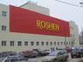 На липецкой фабрике Roshen обнаружили нарушения