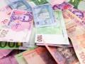 Бюджет Украины стал почти бездефицитным