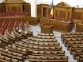Депутаты не одобрили законопроект в рамках сотрудничества с МВФ
