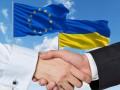 Украина обсудит с ЕС зимний газовый пакет