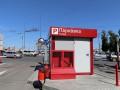 В Киеве резко выросли доходы от оплаты парковки через смартфон