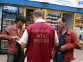 В России предлагают взимать социальный платеж с безработных