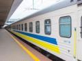 УЗ назначит более 30 поездов в летний период