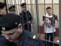 Следком РФ продлил заключение Савченко на 6 месяцев