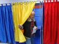 В Румынии начался референдум относительно однополых браков