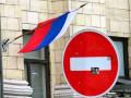 Новые санкции ЕС против России вступают в силу с понедельника