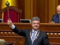 Российский телеканал исказил инаугурационную речь Порошенко (видео)