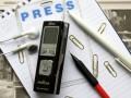 Скандал с данными журналистов: сайт Миротворец объявил о закрытии