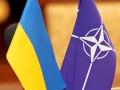 НАТО увеличит взносы в фонды для поддержки Украины