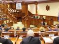 Парламент Молдовы признал страну