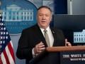 США восстановят санкции ООН против Ирана