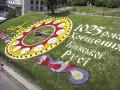 1025-летие крещения Руси: Киев латают, а Свобода и FEMEN готовят протесты