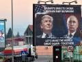 Трампу придется преподнести Украину Путину на блюде - Times