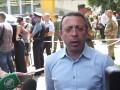 Генпрокуратура обжаловала домашний арест Корбана