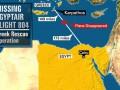 В сети появилось видео предположительного падения египетского самолета
