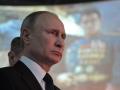 Выборы президента РФ: против Путина подали еще один иск