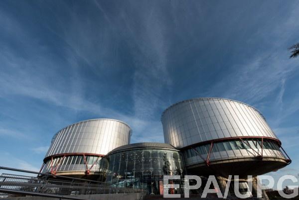 Украина просит Евросуд по правам человека вынести решение о немедленном освобождении наших моряков