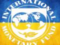 МВФ обсудит выделение Украине транша во второй половине сентября