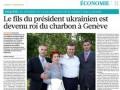 Швейцарская газета: Сын Януковича стал