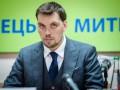 Кабмин работает над упрощением налогового законодательства — Гончарук