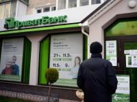 Стало известно, как из ПриватБанка вывели 16 миллиардов гривен