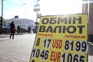 Курсы валют в банках мытищ