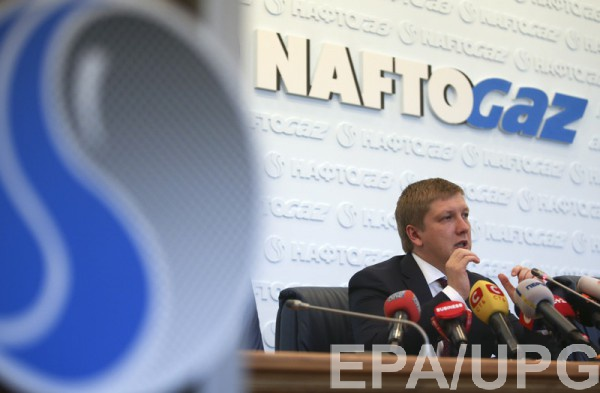 «Нафтогаз» отказался отпереговоров с«Газпромом» в российской столице