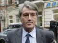 Скандал в Нашей Украине: представители партии обвинили Ющенко в узурпации власти