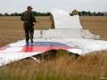 Премьер Австралии призвал Путина извиниться за крушение Боинга-777