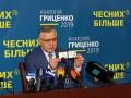 Гриценко обещает больше не баллотироваться в президенты