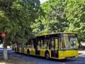 Общественный транспорт Киева меняет график из-за забега