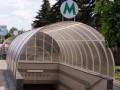 В Киевском метрополитене объяснили причины сбоя в движении поездов