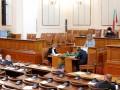 Болгария требует не разделять Болградский район на Одещине