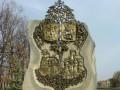 На Теремках предлагают снести памятник Дружбы
