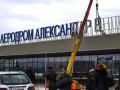 Македония и Греция восстанавливают авиасообщение после 10 лет перерыва