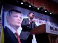 ГПУ просит Раду разрешить привлечь Лозового к ответственности