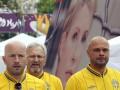Тимошенко призвала верить и болеть за сборную Украины