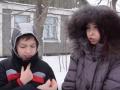 На Ингульце двое детей провалились под лед: Женщине удалось спасти утопающих