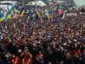 Второй Форум евромайданов пройдет в Одессе 15-16 февраля