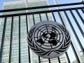 В ЦАР погибли миротворцы ООН