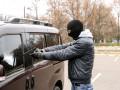 Во Львове ограбили инкасаторов