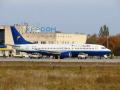 В аэропорту Херсона задержали россиянина с бельгийским паспортом