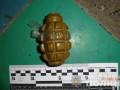 В Киеве иностранец подбросил гранату под дверь квартиры