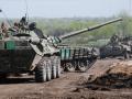 ВСУ уничтожили управляемой ракетой БМП боевиков на Донбассе